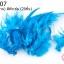 ขนนก(ก้าน) สีฟ้าเข้ม (20ชิ้น) thumbnail 1
