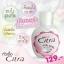 หัวเชื้อซิตร้า Citra ขาวไว สุดสปีด ราคาปลีก 50 บาท / ราคาส่ง 40 บาท thumbnail 4