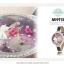 Pre-order: Princess skirts Mini watch thumbnail 1