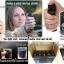 สเปรย์พริกไทย เยอรมัน อุปกรณ์ป้องกันตัวสำหรับพกพา Made in Germany ราคา คลองถม บ้านหม้อ ตลาดโรงเกลือ thumbnail 4