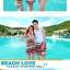 PRE ชุดว่ายน้ำคู่รัก ชุดว่ายน้ำบิกินี่ สายคล้องคอ พร้อมชุดคลุมแซกลายโบฮีเมียนสวยเก๋ thumbnail 3