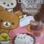 หมี Rilakkuma chocolate no.2 thumbnail 1