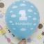 """ลูกโป่งกลมพิมพ์ลาย 1st Birthday สีฟ้าอ่อน แพ็คละ 10 ใบ(Round Balloons 12"""" - Printing 1st Birthday Light Blue color) thumbnail 1"""