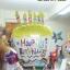 ลูกโป่งฟลอย์นำเข้า Happy Birthday Cupcake Star / Item No. AG-28796 แบรนด์ Anagram ของแท้ thumbnail 2