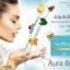 ออร่าไบรท์ กล่องฟ้า (Aurabright Allina L-Glutathione & Co-Q10) โฉมใหม่ ราคา 100 บาท thumbnail 4