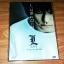 สมุดเดธโน๊ต แถมฟรีแผ่น DVD หนังจากเรื่อง Death Note 1แผ่น (4 ตอน) มาพร้อมปากกาขนนก (สินค้ามีจำนวนจำกัด) thumbnail 1
