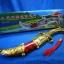 มีดนักรบจีน ทรงโบราณ ใบมีดสแตนเลสสตีล ตัวโลหะ thumbnail 1