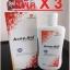 Acne Aid Liquid Cleanser 100mL แอคเน่ เอด สบู่เหลวล้างหน้า สำหรับผิวมัน แพ็ค X 3 ขวด ขายดี !!! thumbnail 1