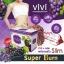 Vivi Super Burn X2 น้ำชงวีวีรสองุ่น ราคาปลีก 120 บาท / ราคาส่ง 96 บาท thumbnail 3