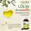 Vistra Olive Fruit Extract 60 mg. Plus Vitamin E บรรจุ 30 แคปซูล thumbnail 2