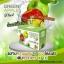 Vivi Green Apple Diet วีวี่ น้ำแอปเปิ้ล ราคาปลีก 120 บาท / ราคาส่ง 96 บาท thumbnail 4