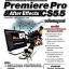 สอนตัดต่องานภาพยนตร์และวีดีโอแบบมืออาชีพด้วย Premiere Pro & After Effect CS5.5 thumbnail 1