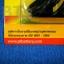 ชาร์ทบ้าน Nokia รุ่นแจ็คเล็กคุณภาพดี PT มีประกัน thumbnail 2