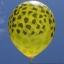 """ลูกโป่งกลมสีเหลืองพิมพ์ลายจุดยีราฟ (ซาฟารี ดีไซน์) ไซส์ 12 นิ้ว แพ็คละ 10 ใบ (Round Balloons 12"""" - Safari Giraffe Printing latex balloons) thumbnail 2"""