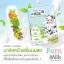 มาร์คหน้าน้ำนมชาเขียว Milk Green Tea mask ราคาปลีก 30 บาท / ราคาส่ง 24 บาท thumbnail 2