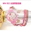 Pre-order: Pink rabbit Mini watch thumbnail 2
