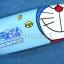 กล่องใส่แว่นตา Doraemon thumbnail 1