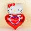 ลูกโป่งฟลอย์ Hello Kitty หัวใจ I Love You สีแดง - Hello Kitty I Love You heart Foil Balloon / Item No. TL-E022 thumbnail 1