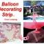 เทปพลาสติกร้อยพวงลูกโป่ง ยาว 5 ม. Balloons Strip Tape- 5 m / Item No.B708 thumbnail 3