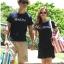ชุดคู่รัก เสื้อคู่รักเกาหลี เสื้อผ้าแฟชั่น ผู้ชายเสื้อยืดสีกรม + หญิงเดรสไม่มีเชือกผูกเอว สีกรม ลายMARIN +พร้อมส่ง+ thumbnail 4