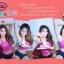 ครีมทารักแร้ขาว I-Doll White Armpit Cream ไอ ดอล ไวท์ อาร์มพิท ครีม ราคาปลึก 40 บาท / ราคาส่ง 32 บาท thumbnail 7