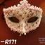 หน้ากากแฟนซี Fancy Party Mask /Item No. TL-R171 thumbnail 1