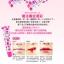 Balala Fit Lip Tatoo ลิปลอกปาก (ลิปสักปาก) ราคาปลีก 65 บาท / ราคาส่ง 52 บาท thumbnail 9