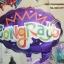 ลูกโป่งฟลอย์นำเข้า Congrats Word Bubble / Item No. AG-26819 แบรนด์ Anagram ของแท้ thumbnail 4