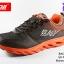 ผ้าใบวิ่ง BAOJI บาโอจิ รุ่น DK99349 สีน้ำตาลส้ม เบอร์ 41-45 thumbnail 1