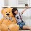 ตุ๊กตาหมียิ้ม ตุ๊กตาตัวใหญ่ สีน้ำตาลอ่อน ขนาด 1.2 เมตร thumbnail 1