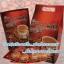 Zhulian Coffee Plus 40 ซอง thumbnail 1