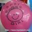 """ลูกโป่งกลมพิมพ์ลาย Baby Boy / Baby Girl ไซส์ 12 นิ้ว 4 ใบ มีสีฟ้าและชมพู กรุณาระบุสีที่ต้องการเมื่อสั่งซื้อ (Round Balloons 12"""" - Baby Boy Baby Girl Printing latex balloons) Item No. TL-C007/C008 thumbnail 6"""