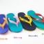 รองเท้าแตะ Hippo Bloo ฮิปโป บลู เบอร์ 9,9.5,10,10.5,11,12,13 สำเนา thumbnail 1
