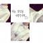 เสื้อคลุมท้องแฟชั่นเกาหลี thumbnail 5