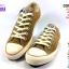ผ้าใบ Converse All Star cotton ox Brown สี น้ำตาล เบอร์4-10 thumbnail 1