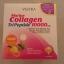 Vistra Collagen Tri Peptide 10000 mg รสส้มและสับปะรด thumbnail 1
