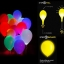 ลูกโป่ง LED คละสี แพ็ค 5 ชิ้น ไฟค้าง (LED Multi Color Balloon - LED Fixed Mode) thumbnail 4