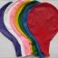ลูกโป่งจัมโบ้ สีชมพู ขนาด 36 นิ้ว - Round Jumbo Balloon Pink thumbnail 8