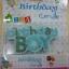 เทียนวันเกิด Birthday Boy สีฟ้า / Item No. TL-N006 thumbnail 4