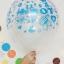 """ลูกโป่งกลมใสพิมพ์ลาย It's A Boy สีฟ้า แพ็คละ 10 ใบ(Round Balloons 12"""" - Clear Printing It's A Boy Blue color) thumbnail 1"""