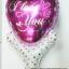บอลลูนเป่าลม ทรงหัวใจ พิมพ์ลาย LOVE YOU หัวใจสีชมพู / Item No. TL-M011 สำเนา thumbnail 1