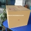 กล่องไปรษณีย์ฝาชน เบอร์ 7 ขนาด 35x50x32 เซนติเมตร thumbnail 1