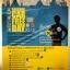 """เข็มกลัด Bangkok Car Free Day 2013 """" รายได้ทั้งหมดบริจาคเข้ามูลนิธิชัยพัฒนา """" thumbnail 2"""