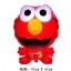 ลูกโป่งฟลอย์ ตัวการ์ตูน ELMO - Elmo Cartoon Foil Balloon / Item No.TL-A047 thumbnail 2