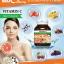 BIO C Vitamin Alpha+Zinc 1,500 mg.ไบโอ ซี วิตามิน (ขนาด 30 เม็ด) ราคาปลีก 150 บาท / ราคาส่ง 120 บาท thumbnail 6