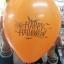 """ลูกโป่งกลมพิมพ์ลาย ชุด Halloween ไซส์ 12 นิ้ว คละแบบ แพ็คละ 4 ใบ (Round Balloons 12"""" - Halloween Printing latex balloons) thumbnail 5"""