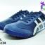 รองเท้าผ้าใบ แกมโบล GAMBOL รุ่นGB86134 สีกรม เบอร์40-44 thumbnail 1