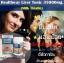 Healthway Liver Tonic 35000 mg ล้างตับที่ดีที่สุด เข้มข้นที่สุดในขณะนี้ ดูดซึมดีเยี่ยม thumbnail 4