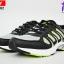 รองเท้าวิ่งบาโอจิ BAOJI รุ่น DK99402 สีดำเขียว เบอร์41-45 thumbnail 1