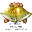 บอลลูนกระดิ่ง - Welcome Bell Foil Balloon / Item No.TL-C003 thumbnail 1